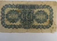 哪里回收第一版人民币,第一版人民币是真正的量少价高