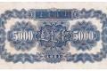 第一套人民币5000元蒙古包如何辨别保存