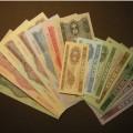 第二套人民币大全套价格表