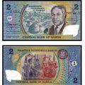 萨摩亚发行太平洋运动会紀念鈔