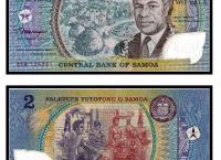 萨摩亚发行太平洋运动会纪念钞