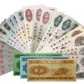 第三套人民币大全套价格表