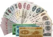 北京回收旧版优德w88软件:网址 北京哪里回收旧版人民币纪念钞连体钞手机