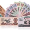 第三套人民币价格表,第三版人民币大全套价格
