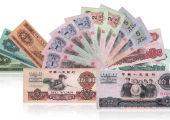 天津回收旧版纸币  天津回收旧版纸币金银币纪念钞连体钞邮票