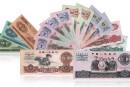 北京回收旧版纸币  哪里回收旧版钱币人民币纪念钞连体钞金银币