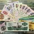 西安回收旧版纸币  西安哪里回收旧版人民币连体钞纪念钞金银币邮票