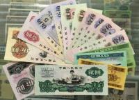 第三套人民币样币购买,哪里能够买得到