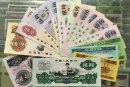 回收第三版人民币 第三版人民币价格表