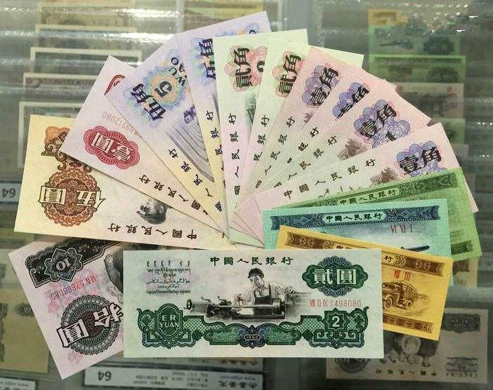 北京回收纸币钱币,北京哪里收购旧版人民币纪念钞连体钞