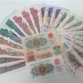 西安回收旧版纸币  西安收购旧版人民币纪念钞连体钞等