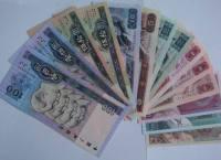 第四套人民币价格表,第四版人民币大全套价格