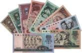 哪里回收四版币,四版币的市场价值分析