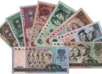 西安回收旧版纸币 西安长期回收旧版钱币金银币邮票连体钞纪念钞