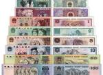 西安回收旧版纸币 西安回收旧版钱币人民币连体钞纪念钞金银币邮票