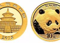 西安长期收购旧版纸币钱币金银币纪念钞,西安哪里回收旧版人民币?
