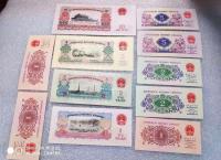第三套人民币为何有那么多不同版别