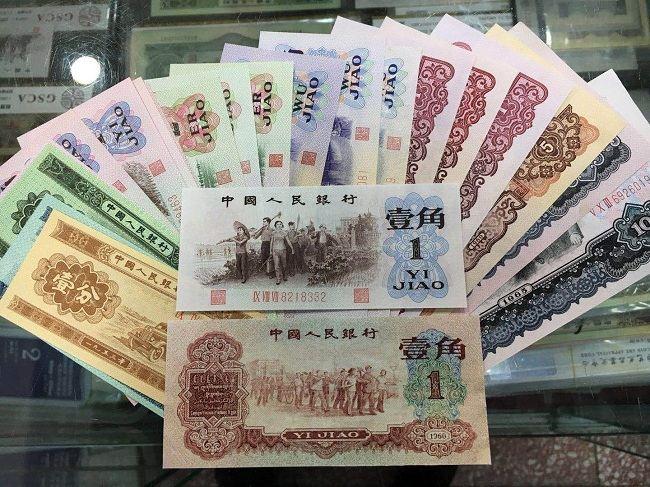 第三套人民幣为何有那么多不同版别
