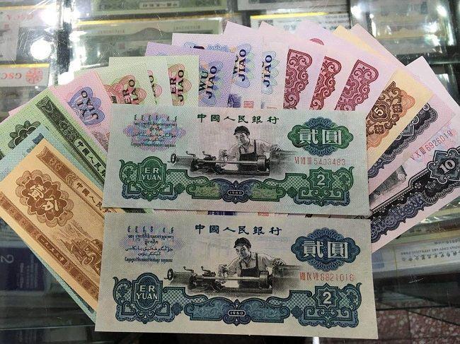上海回收纸币 上海收购第一二三四套人民币金银币连体钞