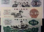 沈阳回收钱币长期上门收购金银币建国钞人民币大炮筒