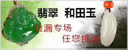 邮票回收價格_旧版人民币收购行情查询网站