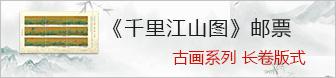 邮票回收价格_旧版人民币收购行情查询网站