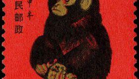 1980年庚申猴票