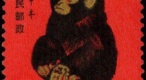 1980年庚申猴票值多少钱_行情分析