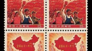 全国山河一片红邮票_大小一片红四方连值多少钱_行情分析