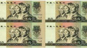 80版50元四连体_8050四连体钞_1980年50元连体钞值多少钱_行情分析