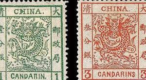 大龙邮票-中国第一套邮票清代邮票珍邮值多少钱_行情分析