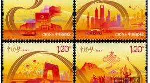 中国梦邮票-《中国梦-民族振兴》特种邮票值多少钱_行情分析