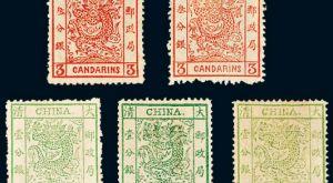 第一枚邮票-中国第一枚邮票-世界第一枚邮票值多少钱_行情分析
