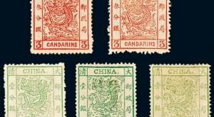 第一枚郵票-中國第一枚郵票-世界第一枚郵票值多少錢_行情分析