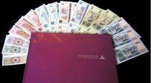 康银阁第四套人民币四方连连体钞大全套值多少钱_行情分析