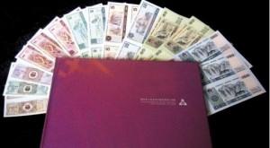 康銀閣第四套人民幣四方連連體鈔大全套值多少錢_行情分析