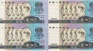 1980年100元四方联连体钞值多少钱_行情分析