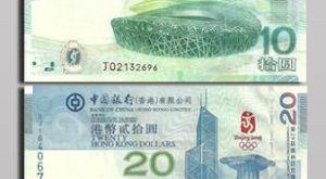 2008年10元奥运会纪念钞值多少钱_行情分析