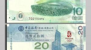 2008年10元奧運會紀念鈔值多少錢_行情分析