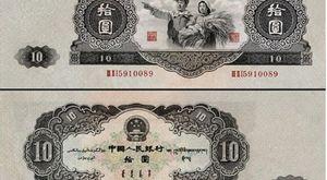 1953年10元人民币值多少钱_行情分析