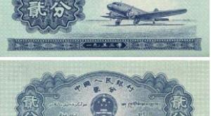 1953年2元人民币值多少钱_行情分析