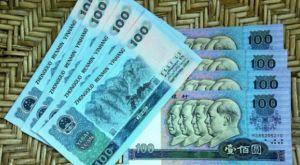 1980年50元人民币