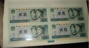 第四套人民币2元四连体钞值多少钱_行情分析