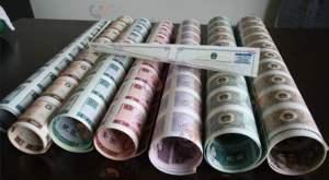 人民币大炮筒-第四套人民币整版钞值多少钱_行情分析