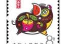 1983年生肖猪邮票