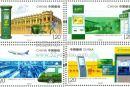 新邮推荐《中国邮政开办一百二十周年》纪念邮票