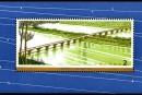 T31M 公路拱桥(小型张)