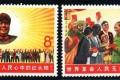 文6 毛主席与世界人民