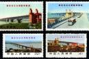 文14 南京长江大桥
