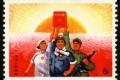 文15 热烈欢呼中国共产党的八届十二中全会(扩大)公报发表